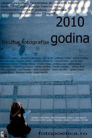 Afis Expozitie Zagreb fotopoetica Mraz gyuri ilinca