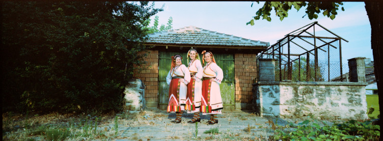 bulgarian traditional music singer country side